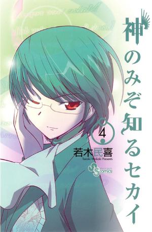 Volume 4
