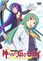 TWGOK Megami Blu-Ray ROUTE 5 cover