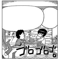 Keima and Yukie