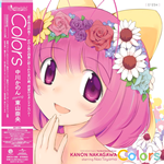Color cover 1