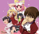 List of Kaminomi Episodes