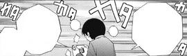 Fast ticking of Keima