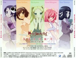 Koi no Shirushi cover