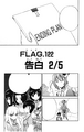 Flag 122 Cover.png