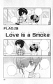 236 ~ Love is a Smoke.png