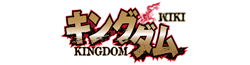Kingdom Wiki-wordmark