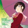 Chihiro cover 3.png