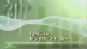 Flag 3.0