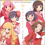 Kizuna bo yukue CD cover