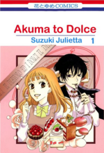 Akuma to Dolce - Volumen 1