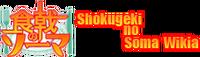 Shokugeki no Soma Wikia