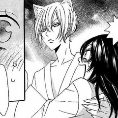 Tomoe después de haber recibido la orden de salvar a Nanami.