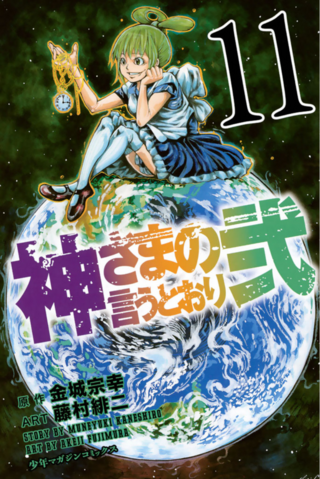 File:Season2-Cover 11.png