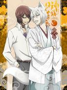 Volume 6 DVD Japanese