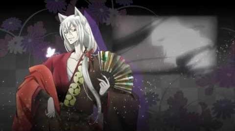 Kamisama Hajimemashita Season 1 ED