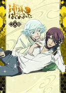 Volume 5 DVD Japanese