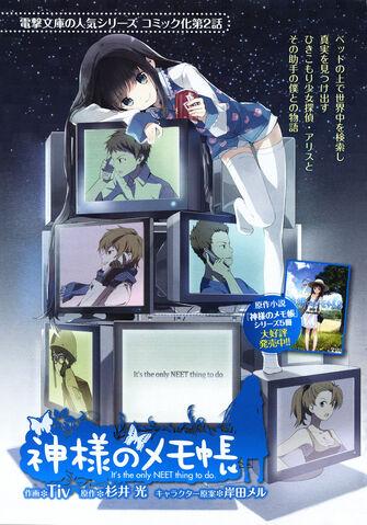 File:Manga cover.jpg