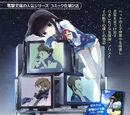 Kami-sama no Memo-cho (Manga)