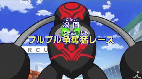 『カミワザ・ワンダ』1 28(土) 第39話「ブルブル争奪猛レース」予告【TBS】
