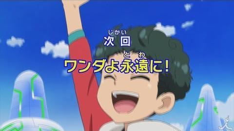 『カミワザ・ワンダ』3 25(土) 最終話「ワンダよ永遠に!」予告【TBS】