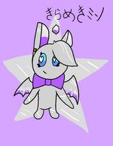 Glittermin