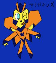 Origamin X
