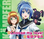 Kampfer Choose my love!