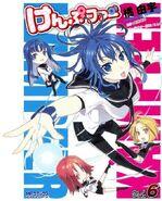 Kämpfer Manga 06