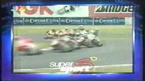 SUPERSPORT διαφημιση 1998