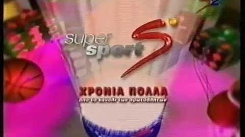 2001 ΔΙΑΦΗΜΙΣΤΙΚΟ ΑΘΛΗΤΙΚΟ ΣΠΟΤ NOVA