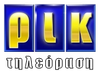 ΡΙΚ-Τηλεόραση