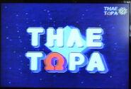 Tiletwra logo