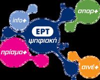 ΕΡΤ Ψηφιακή 2008-2012