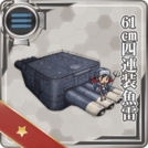 Equipment14-1