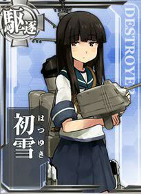Hatsuyuki