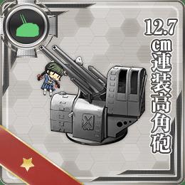 Equipment010-1