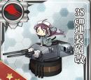 Pháo 2 nòng 38cm Kai
