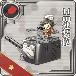 Equipment119-1