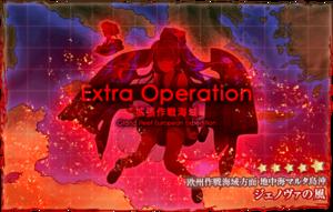 Summer 2018 Event E-4 Banner