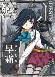 Hayashimo