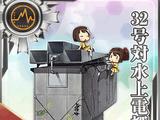 Radar bề mặt Kiểu 32 Kai