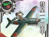 Suisei Mẫu 12A