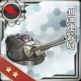 Equipment008-1