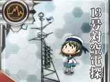 Radar phòng không Kiểu 13