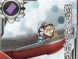 Đáy tàu chống ngư lôi (Trung bình)