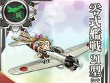 Máy bay tiêm kích Kiểu 0 Mẫu 21 (Tinh nhuệ)