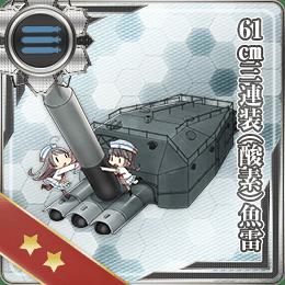 Equipment125-1