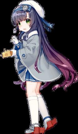 Setsubun Matsuwa