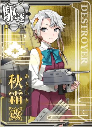 Akishimo M