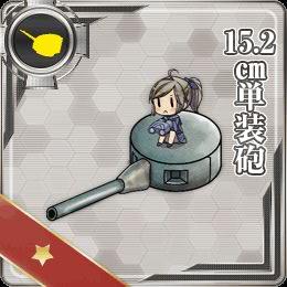 Equipment011-1